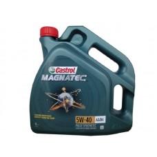 Масло моторное Castrol Magnatec 5w-40 4 литра